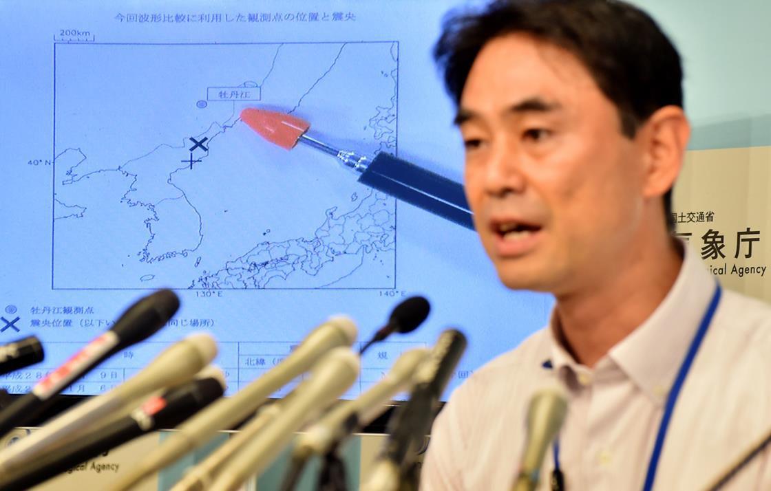 North Korea nuclear test map