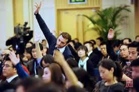 Presser Hand Raise