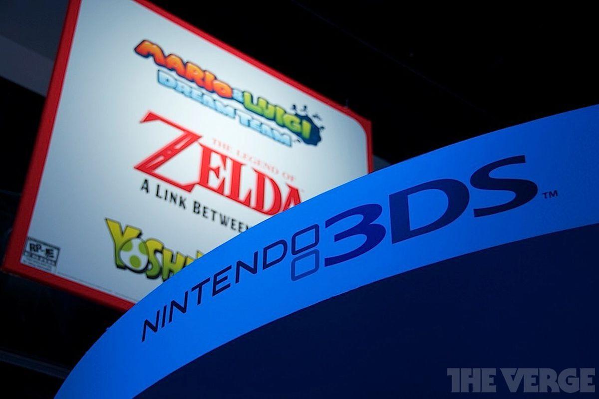 Nintendo 3DS stock