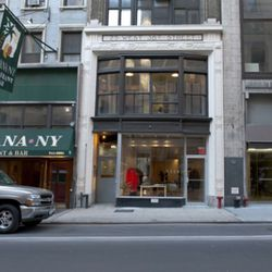 Look! A Garment District store that doesn't just sell bolts of fabric!