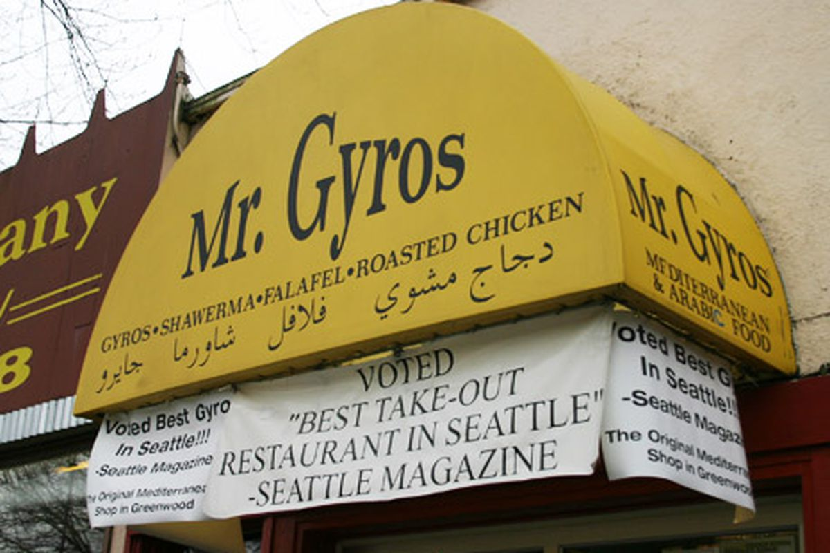 Mr. Gyros (Greenwood location)