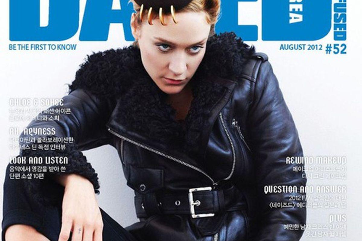 "Looking sharp, via <a href=""http://fashioncopious.typepad.com/fashioncopious/2012/08/newsstand-9.html"">Fashion Copious</a>"