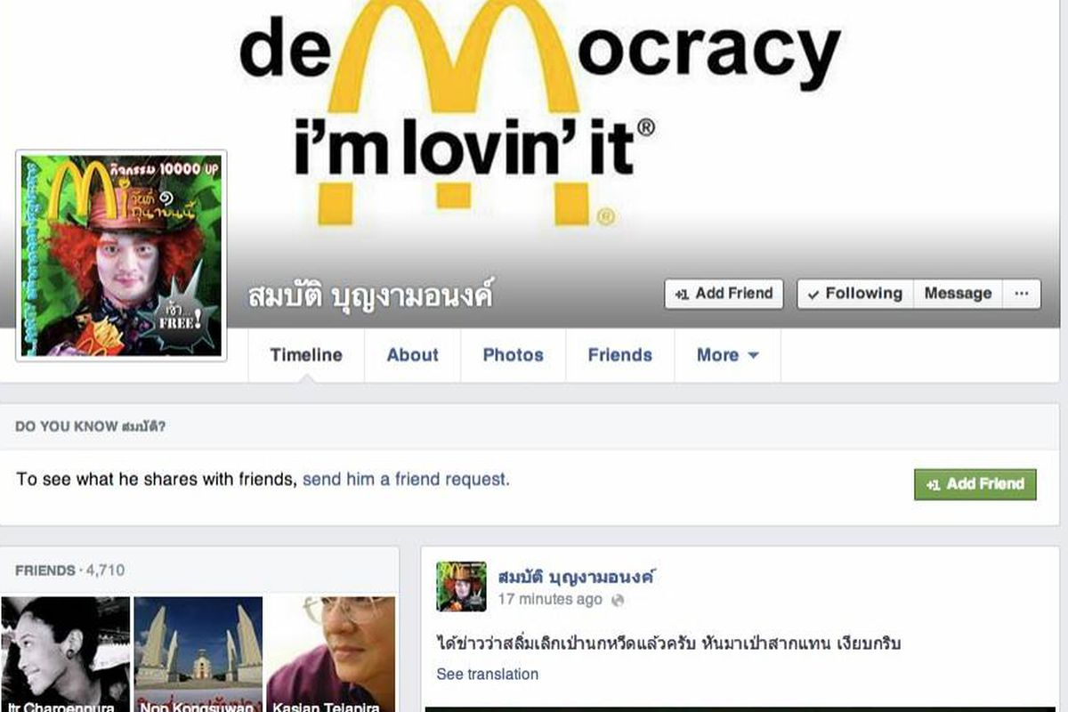 Thai Facebook users have adopted the golden arches