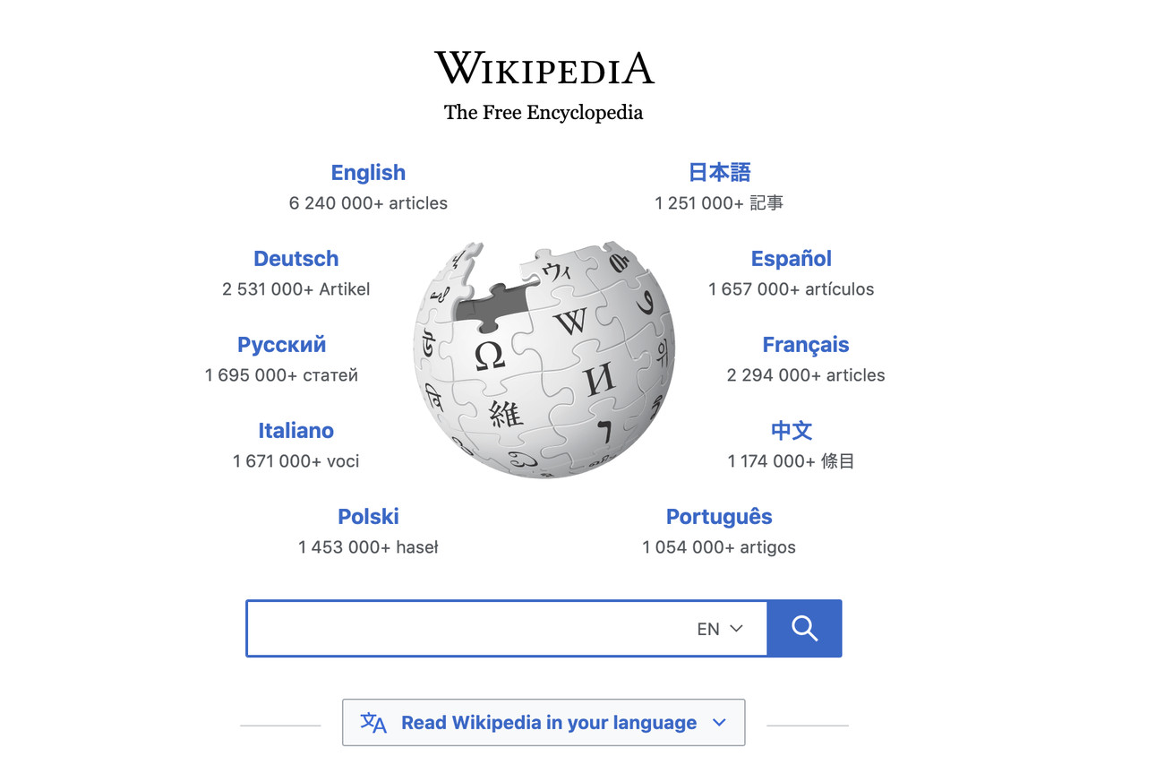 Wikipedia introduces new Universal Code of Conduct to fight harassment