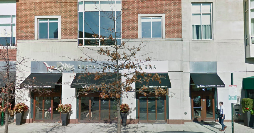 Penne Restaurant University City