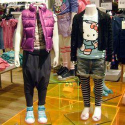 H&M's drop crotch pants...for children