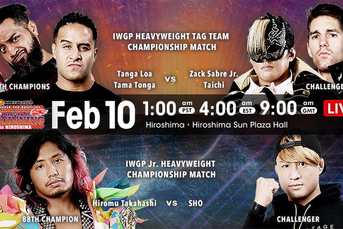 Match graphic for night one of NJPW New Beginning in Hiroshima