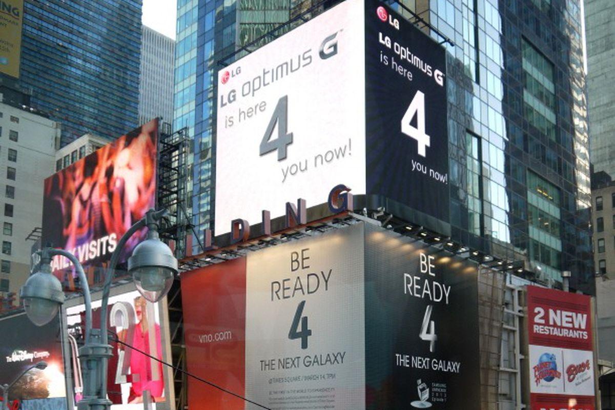 lg times square billboard