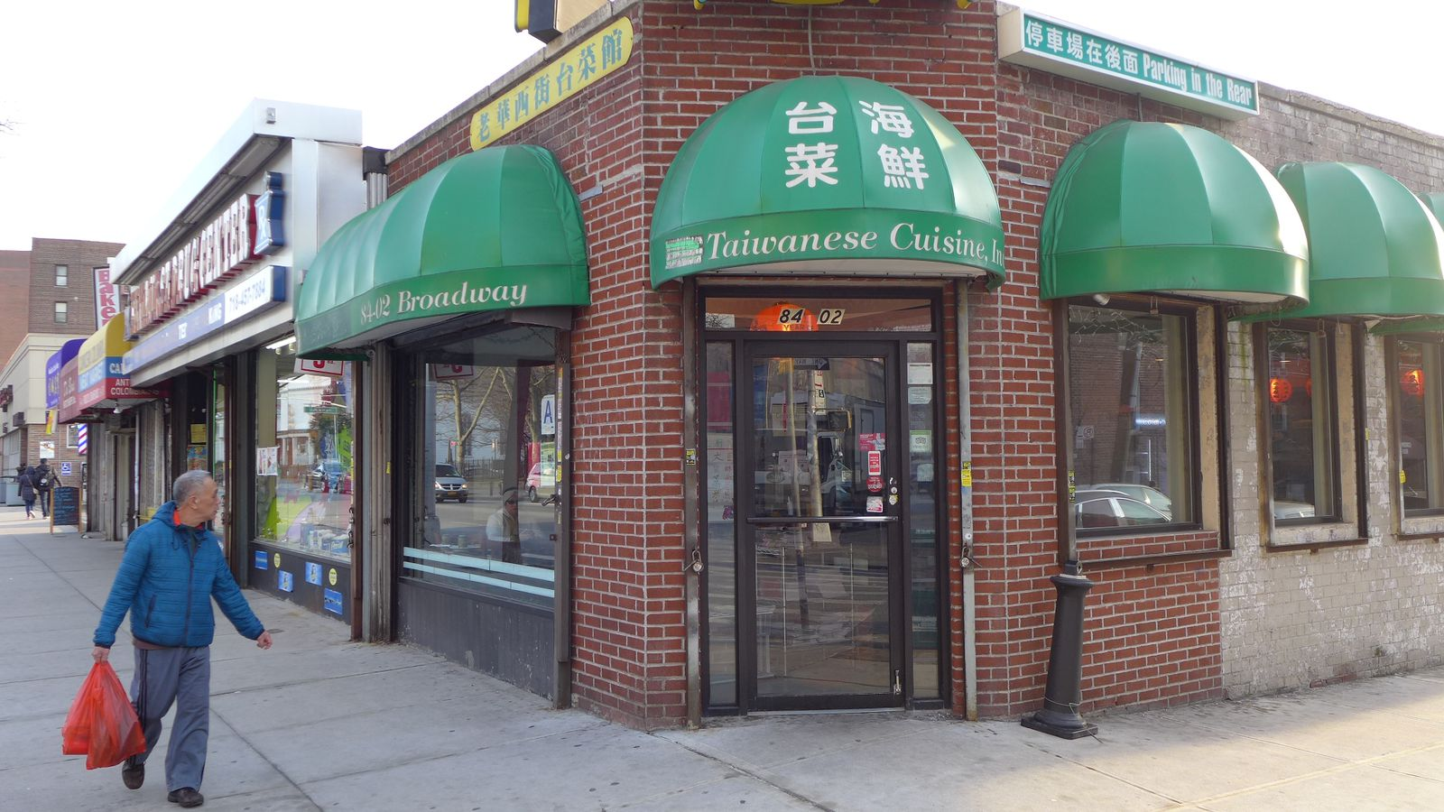 Where to Find Great Taiwanese Food in NYC