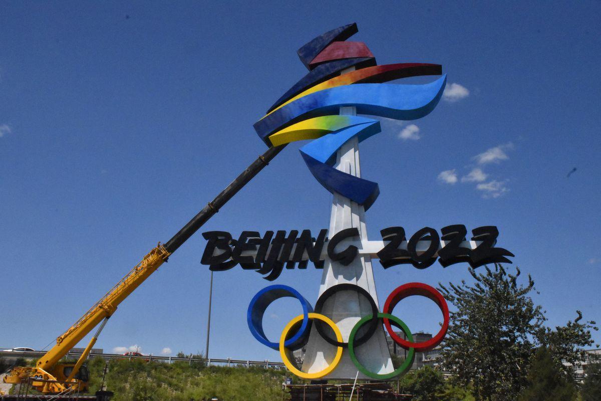 The Emblem Of Beijing 2022 Olympic Winter Games In Beijing