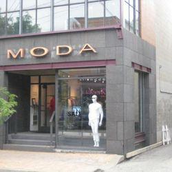 Moda menswear boutique in the Shadyside neighborhood of Pittsburgh