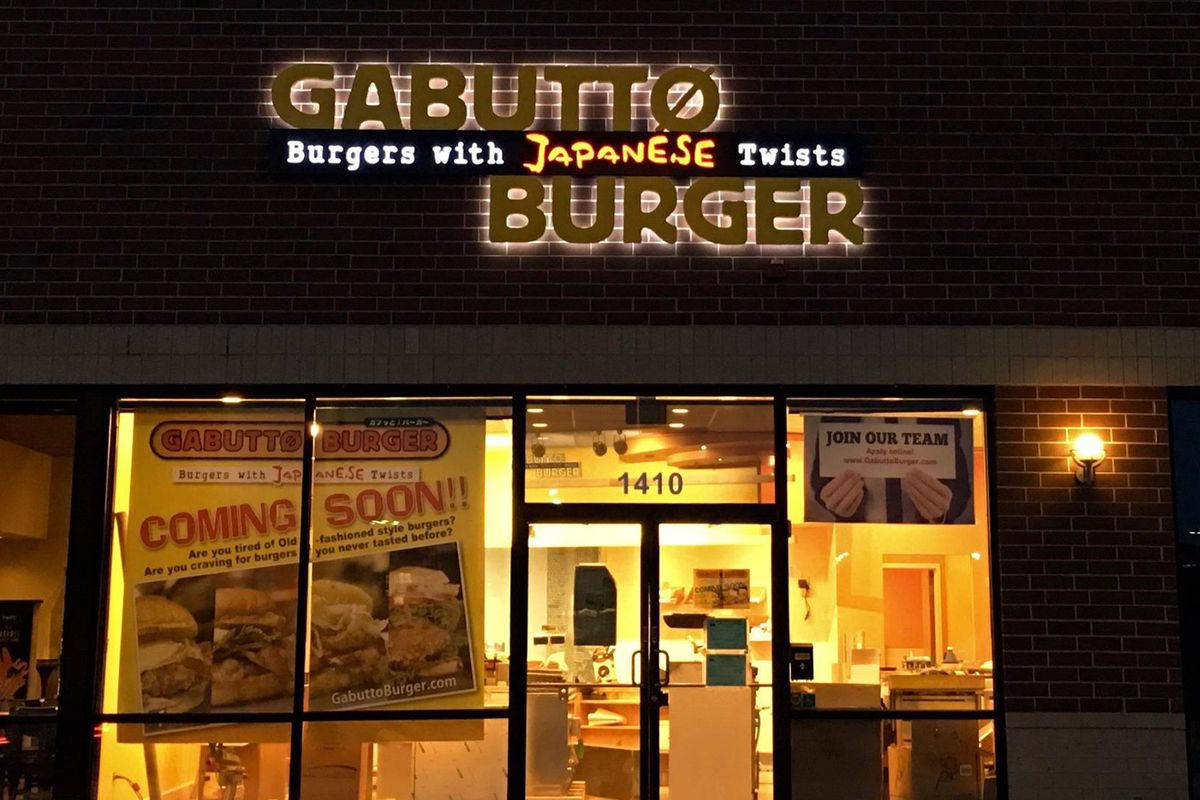 Gao Burger Is Back In The Suburbs