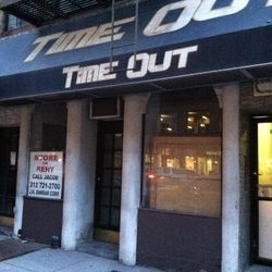 """Former Time Out sports bar on the Upper West Side. [<a href=""""http://www.westsiderag.com/2013/02/11/more-signs-of-life-at-eyesore-on-amsterdam-time-out-space-could-become-a-bar-again"""">Photo</a>]"""