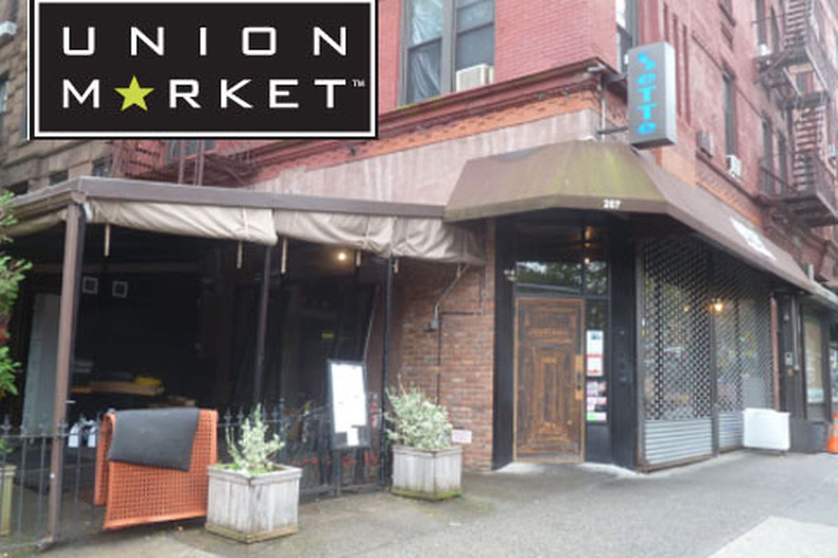 """Sette image via <a href=""""http://www.heresparkslope.com/home/2012/10/1/union-market-coming-to-sette-space-on-seventh.html"""">Here's Park Slope</a>"""