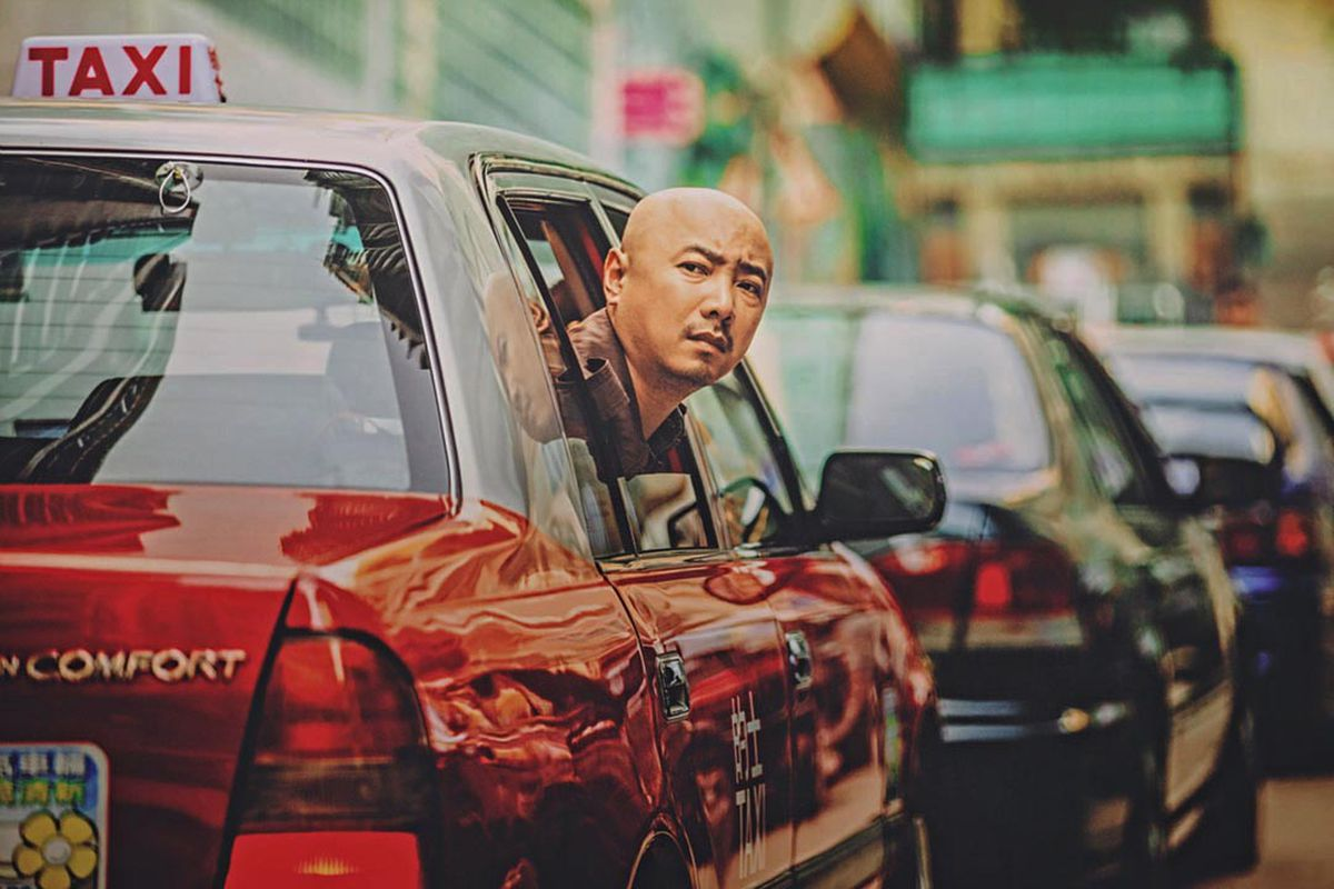 A still from Lost in Hong Kong, a 2015 film from Huanxi Media.