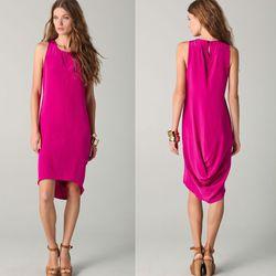 "Kain Sanford dress, <a href=""http://www.shopbop.com/sanford-dress-kain-label/vp/v=1/845524441931983.htm"">$225</a>"