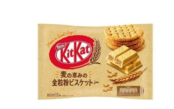 A tan package of kit kat candy.