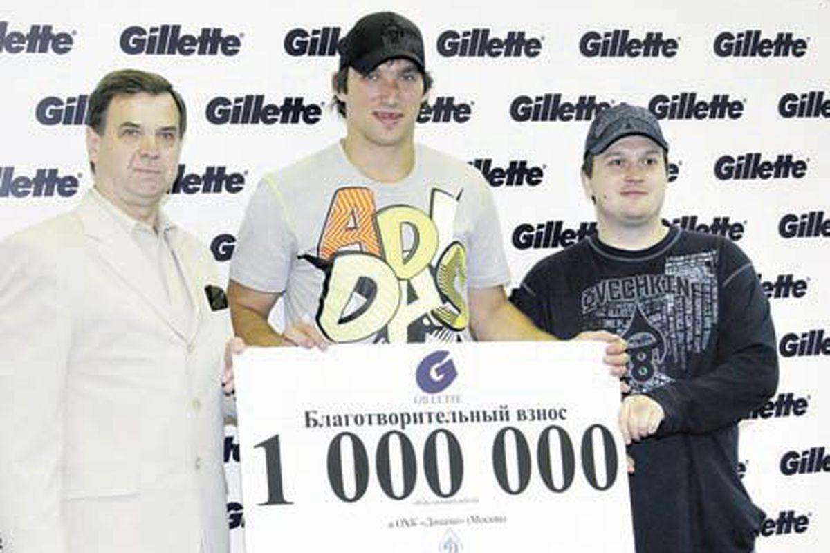 Photo: Gillette/Sovetsky Sport