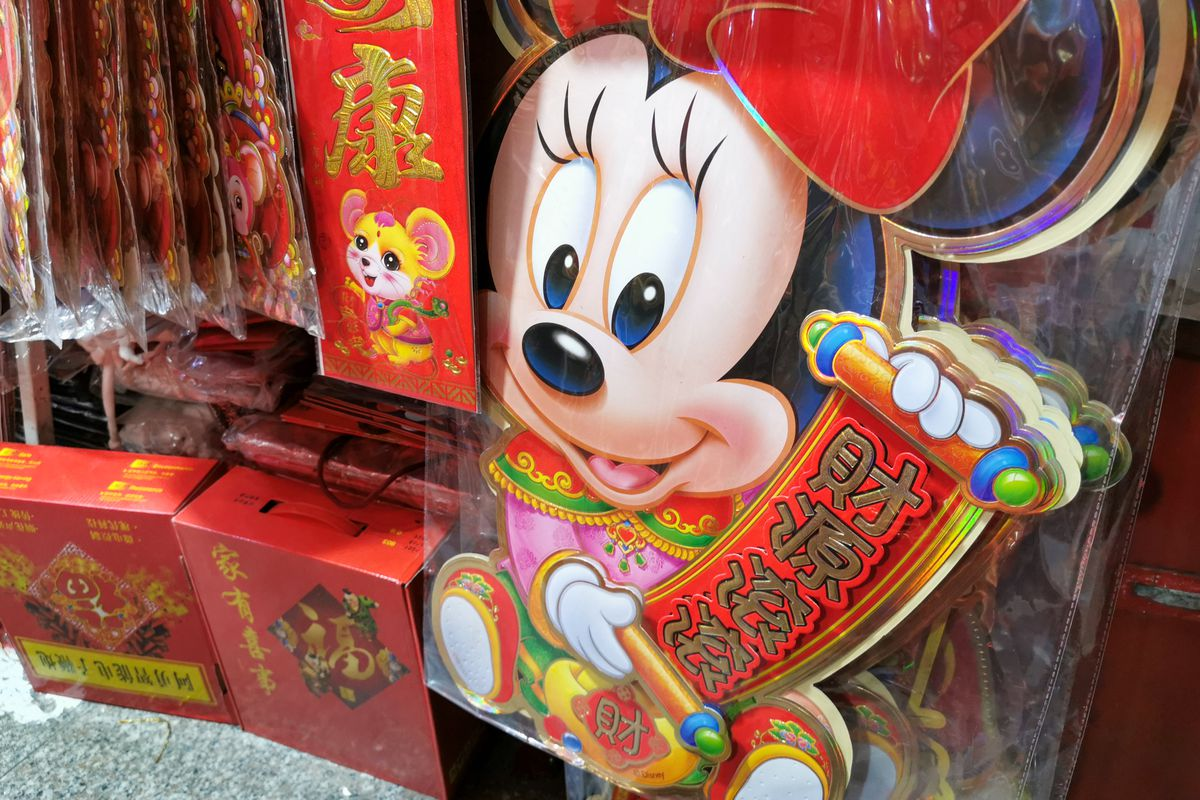 A Minnie Mouse decoration for the Spring Festival is displayed for sale at the Yuyuan Tourist Mart in Shanghai.