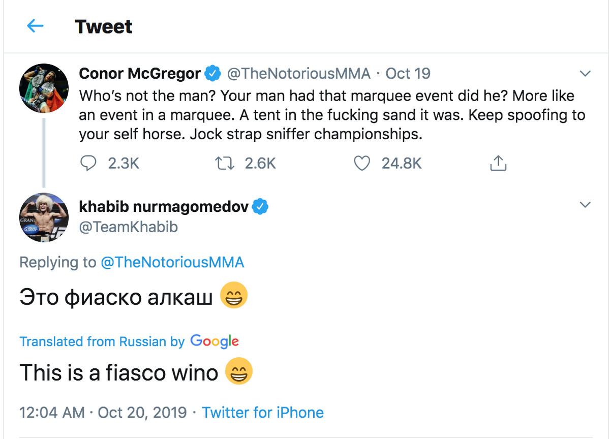 Khabib McGregor Twitter exchange
