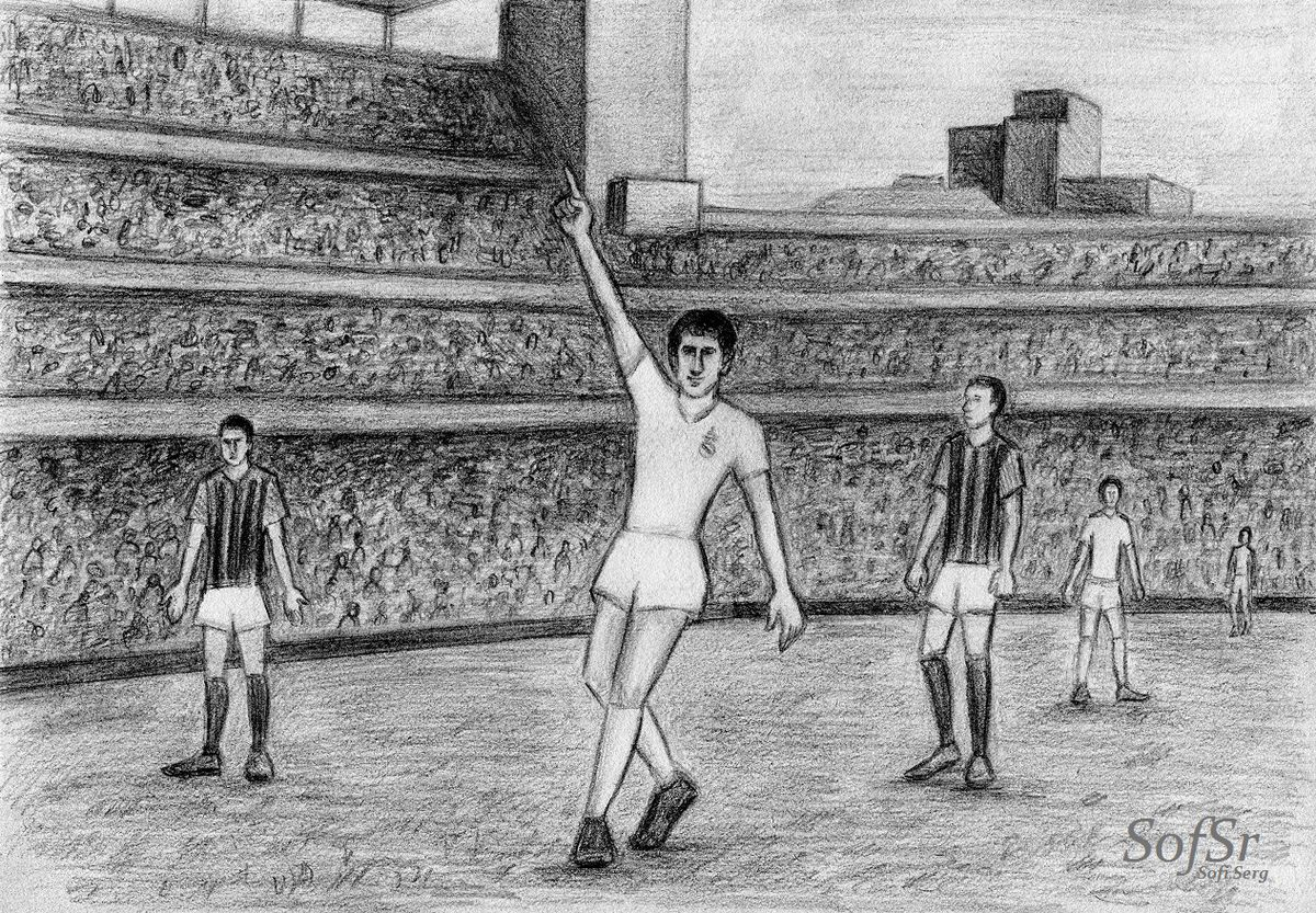 Juanito celebrating his goal against Milan in the third-place match of the first ever Bernabéu Trophy. September 1, 1979. Illustration by Sofi Serg.