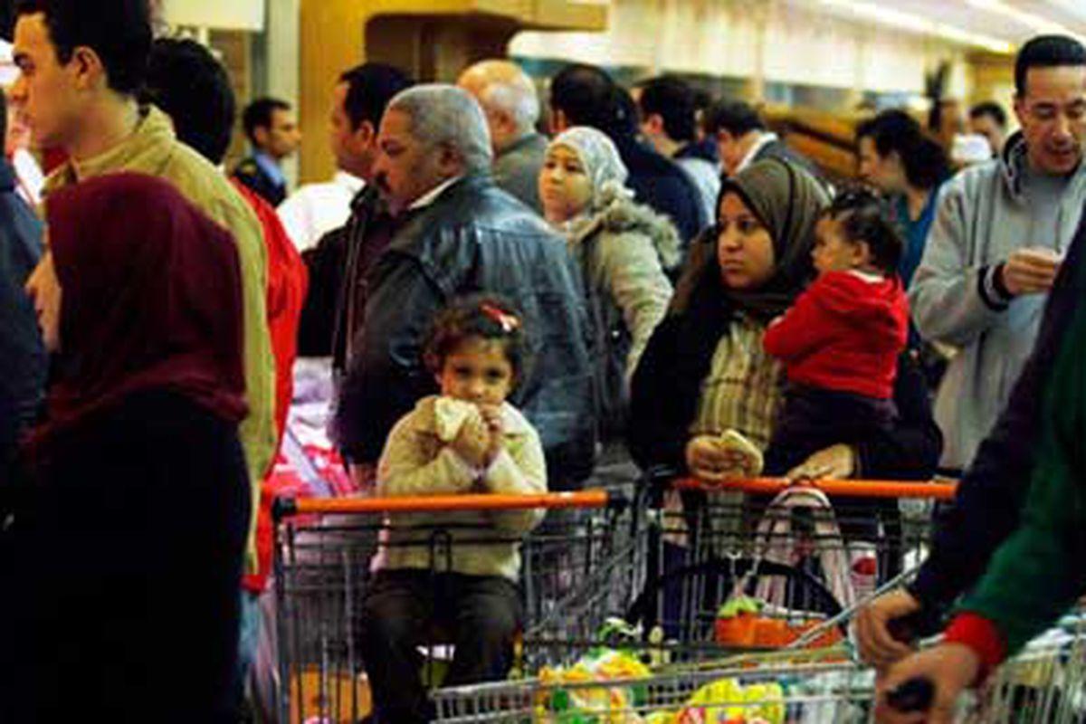 Egyptian food market