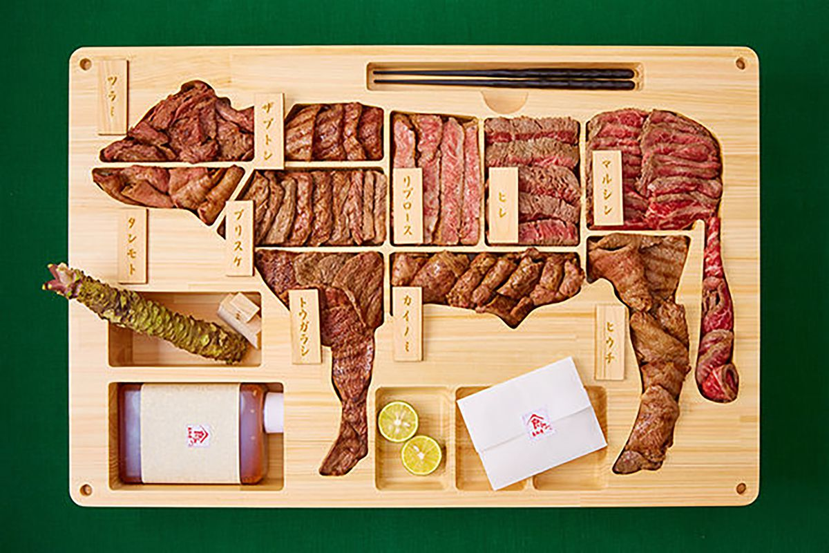 This Cow Shaped Bento Box Has 10 Pounds Of Premium Wagyu Beef