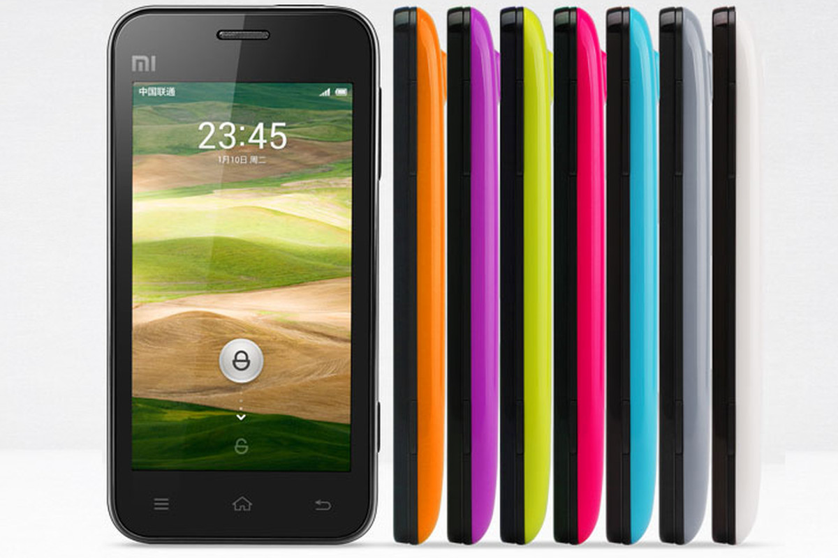 Xiaomi MiOne Youth Edition targets Chinese student