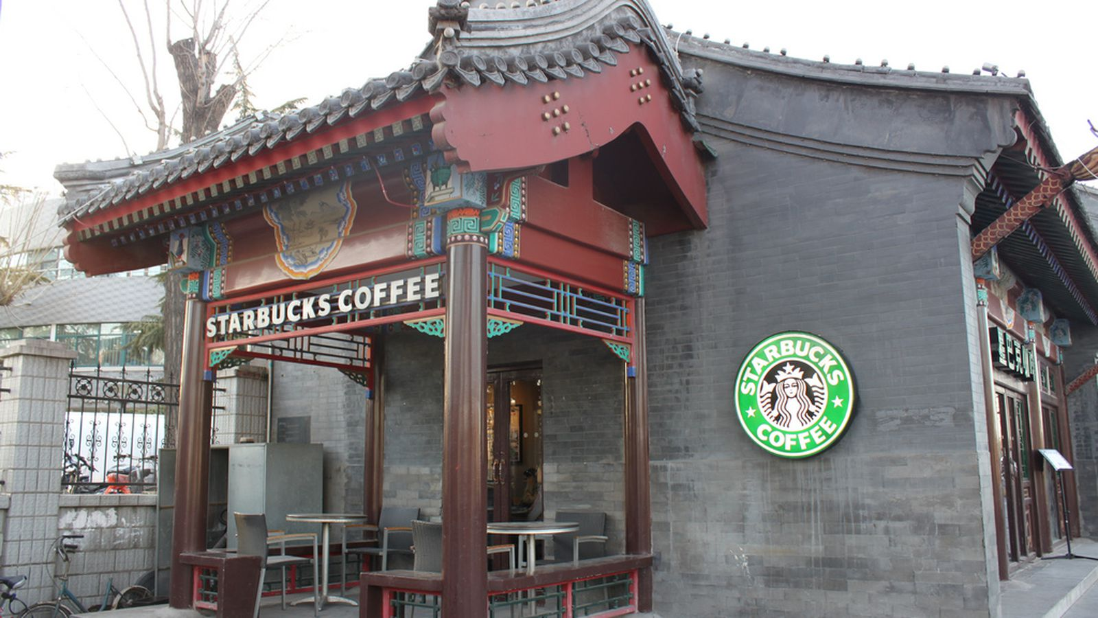 starbucks strategy in china Starbucks' brand promotion strategy is still unique, unconventional and does not follow tried and tested advertising models one good example is its expansion into china - how did it manage to launch so successfully in a culture of primarily tea drinkers.