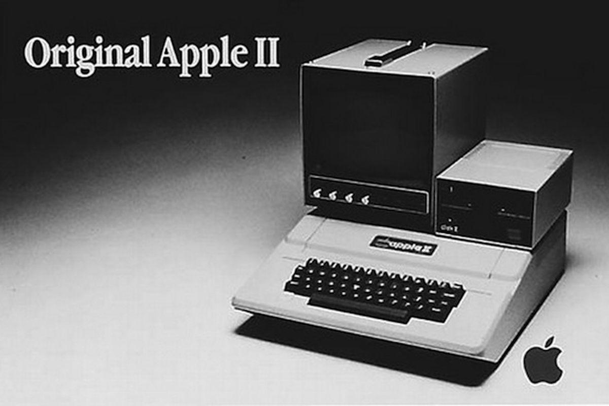 apple ii advertisement