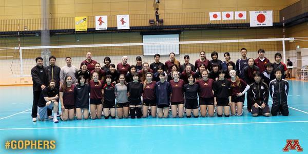 Gophers in Japan