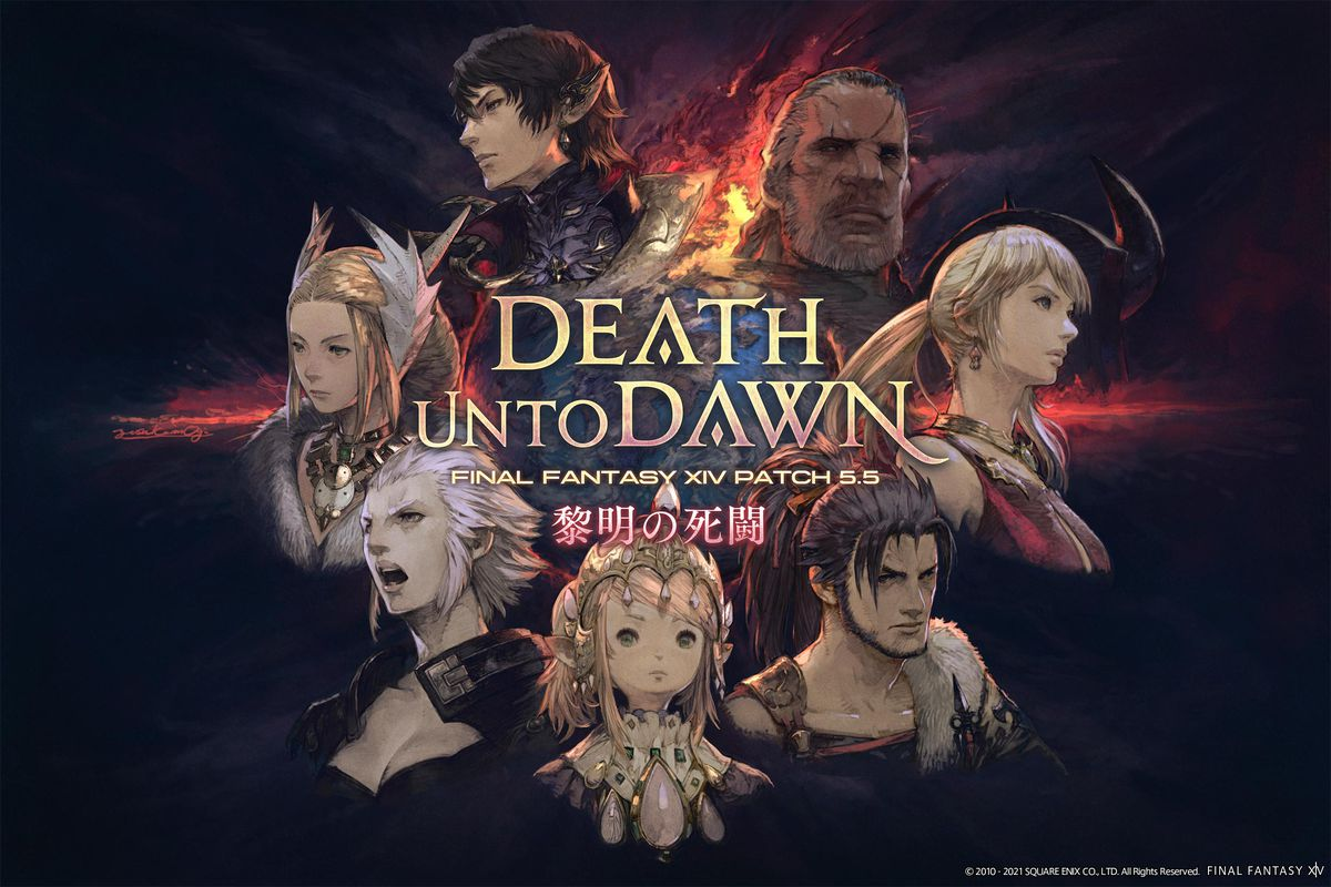 The key art from Final Fantasy 14's patch 5.5, Death Unto Dawn. It features busts of several key NPCs, like Nanamo, Hien, and Aymeric, circled around the text logo.