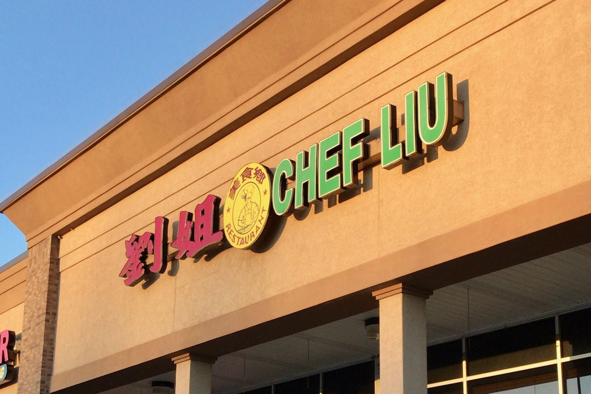 Chef Liu is permanently closed at Pinetree Plaza in Doraville