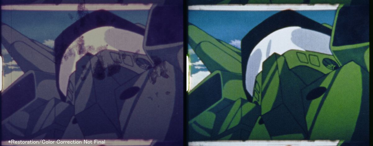 DAICON III restored frames of the giant robot