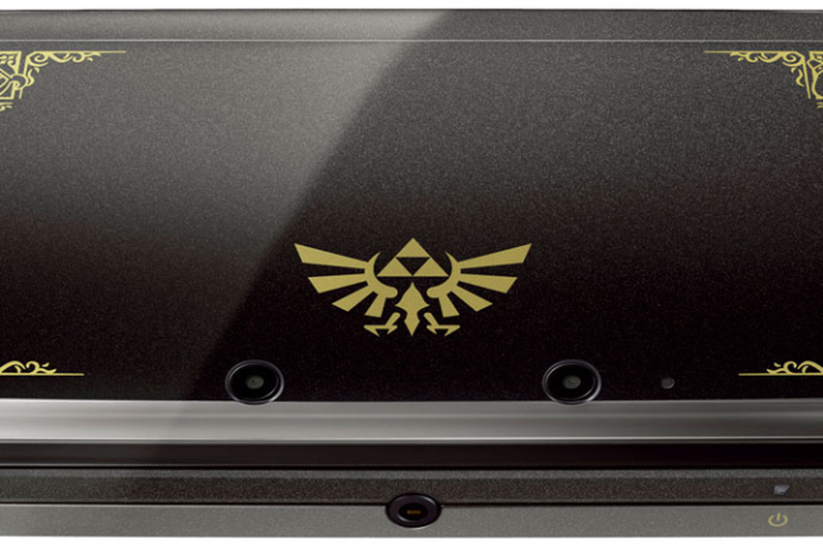 Zelda Ocarina of Time 3DS bundle