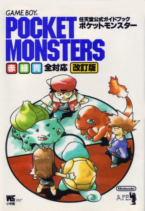 Pokémon trainers: Crimson, Blue, Green