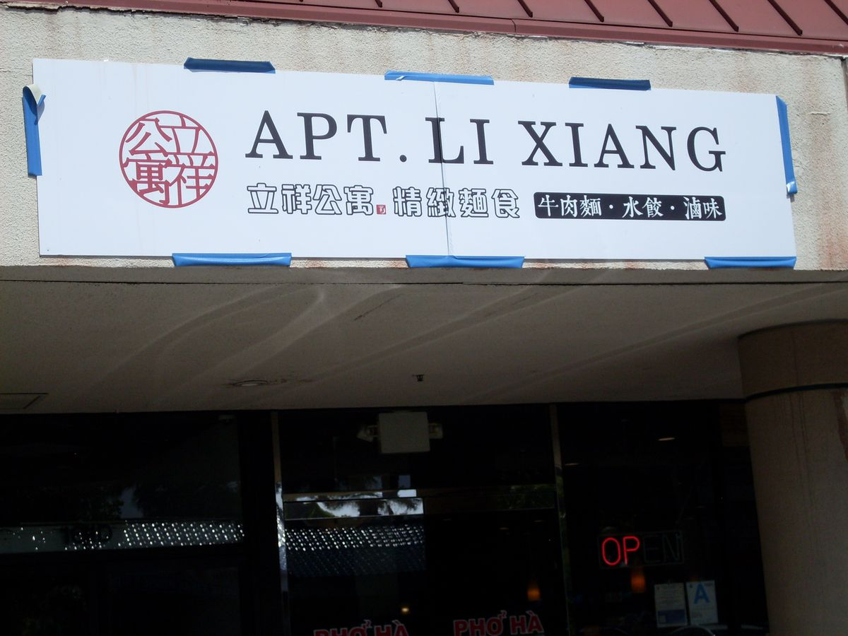 Apartment Li-Xiang