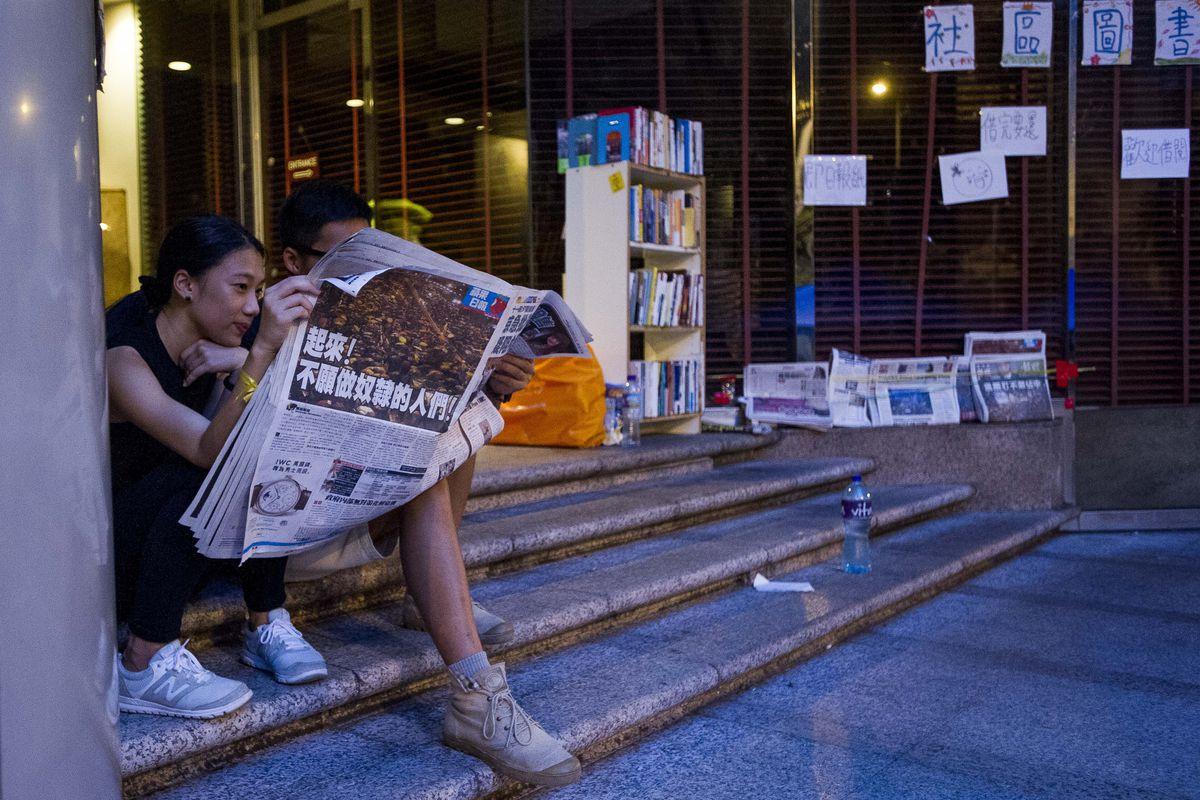 Hong Kong library