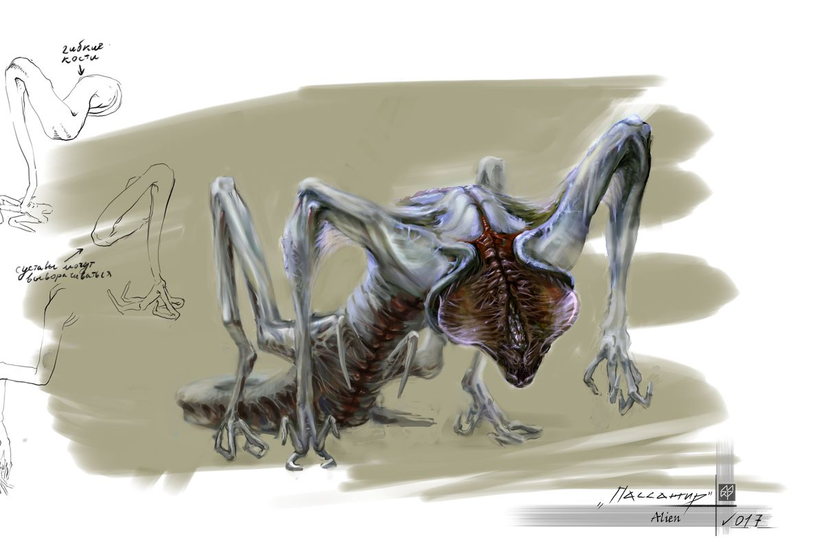 The alien from Sputnik concept art