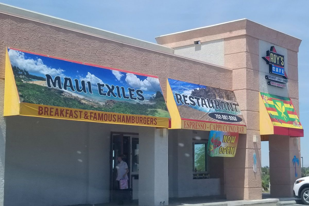 The exterior of Maui Exiles in Henderson, serving Ninth Island favorite dishes for takeout.