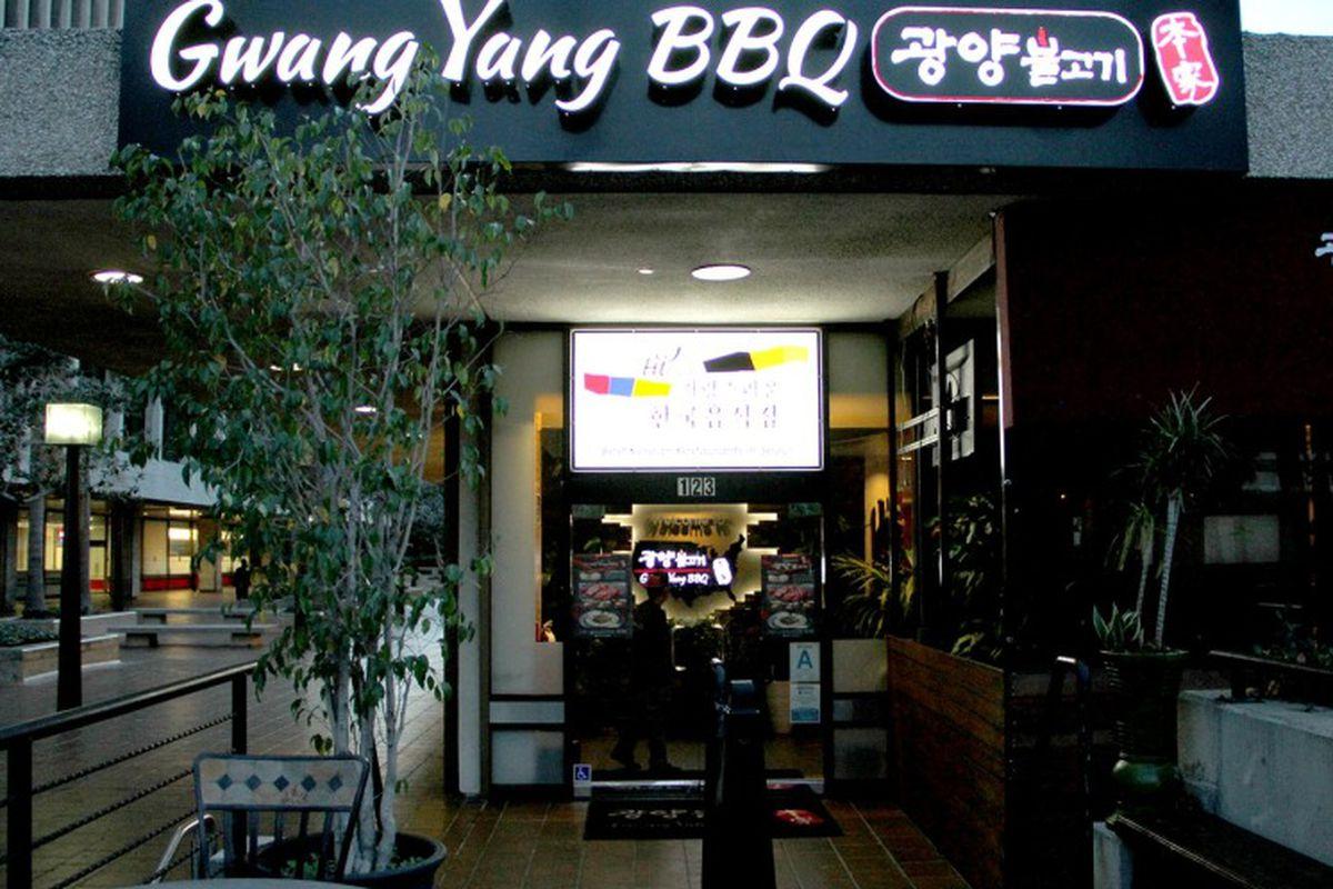 Gwang Yang