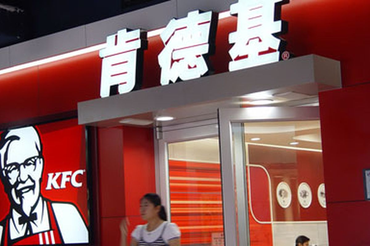 kfc franchising in china As a kfc franchise owner, we recognize there are many franchising choices kfc offers you value and a strong brand that has proven economic stability over time, offers growth and gives back to the overall community qsr restaurant, kentucky fried chicken franchise.