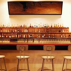 The kushari bar