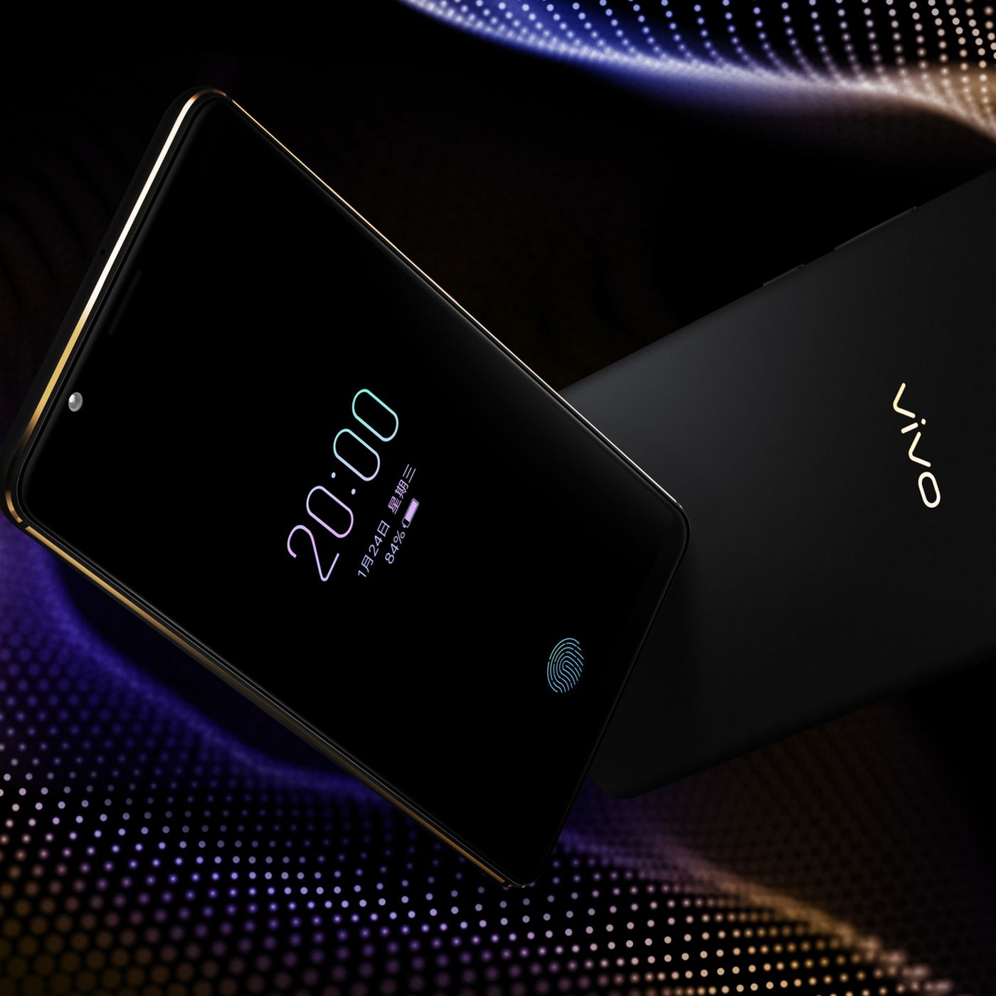 cd0c9ddd7 The world s first phone with an in-display fingerprint sensor is here