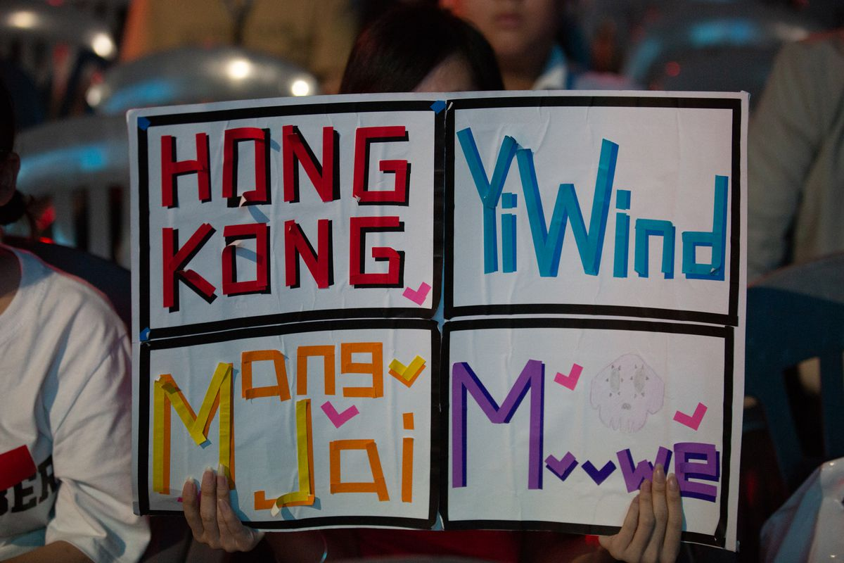 Hong Kong fans holding a sign at Overwatch World Cup's Incheon Group stage