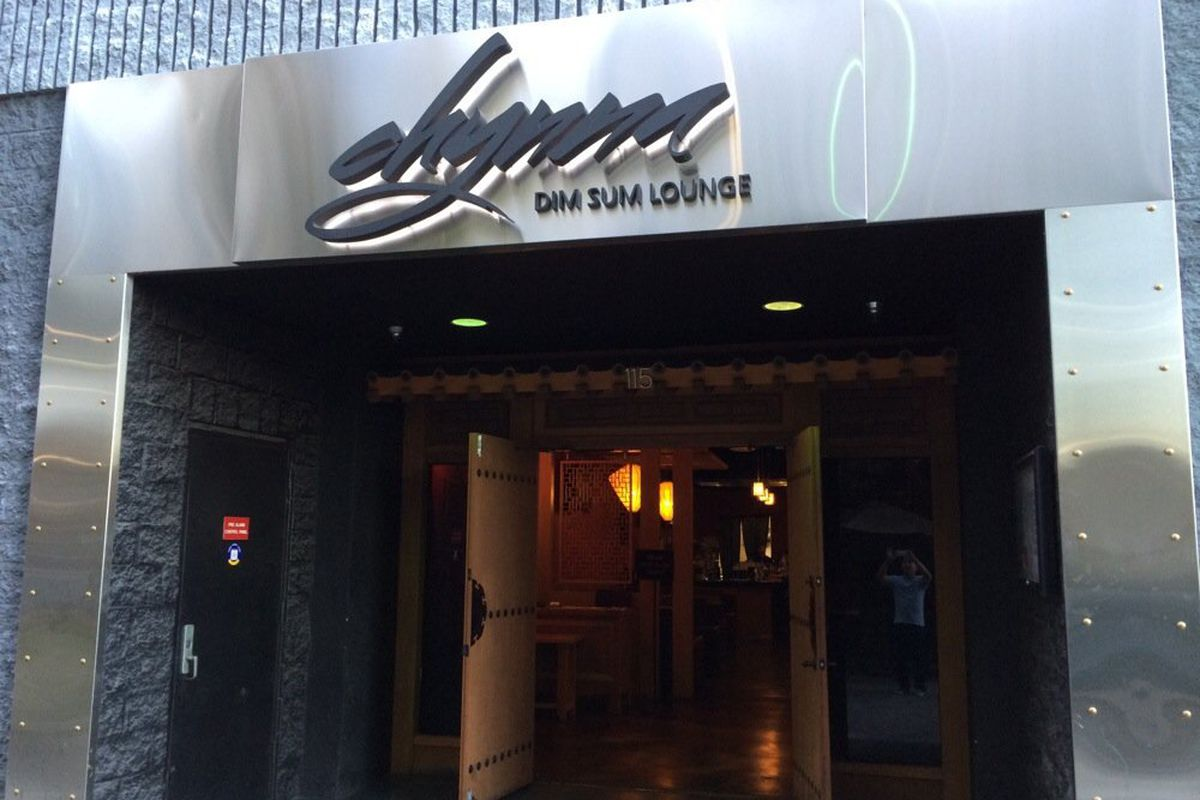 The former Chynna Dim Sum Lounge, Little Tokyo