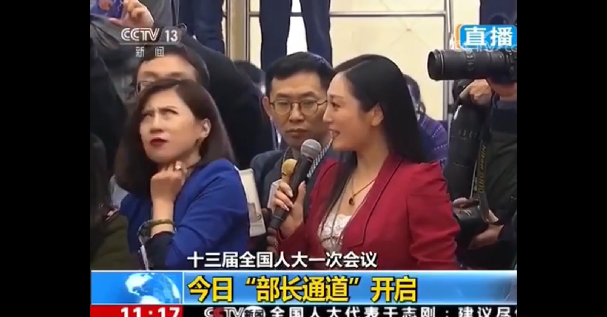 photo image A Chinese reporter's frustrated eye roll goes viral in China and is censored