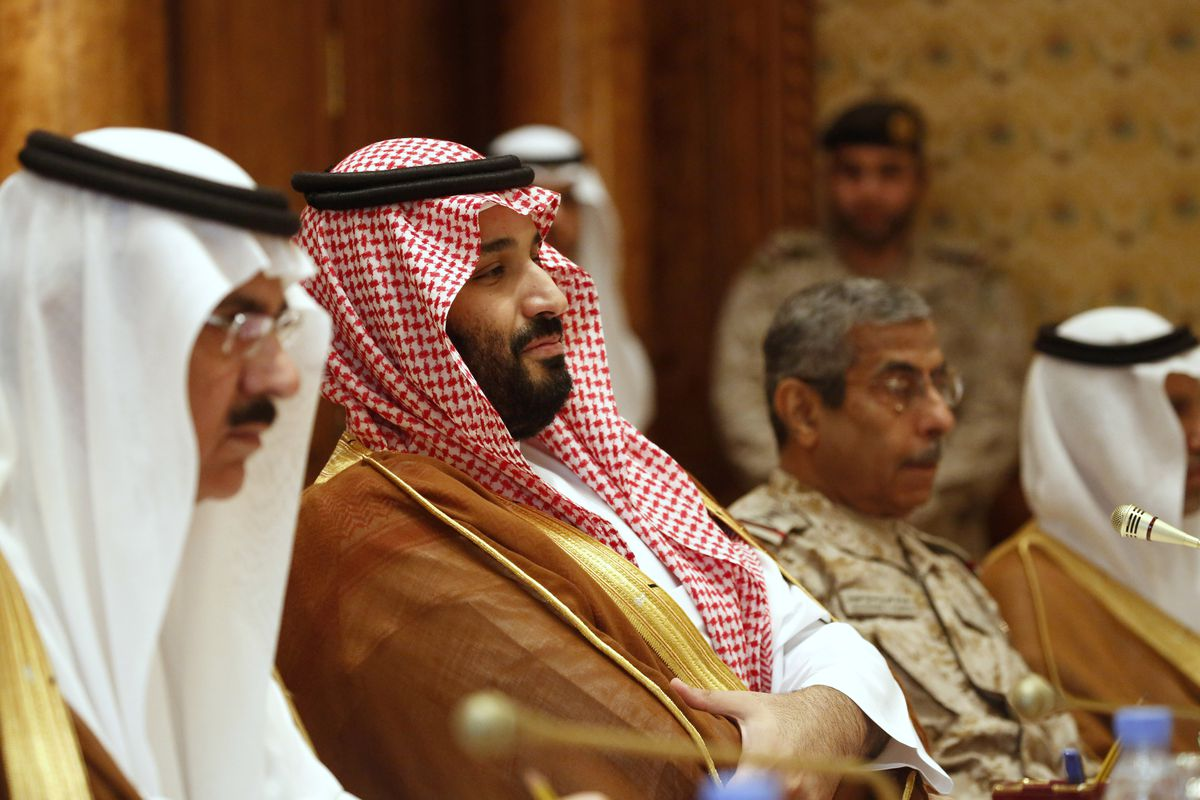 U.S. Defense Secretary Visits Saudi Arabia