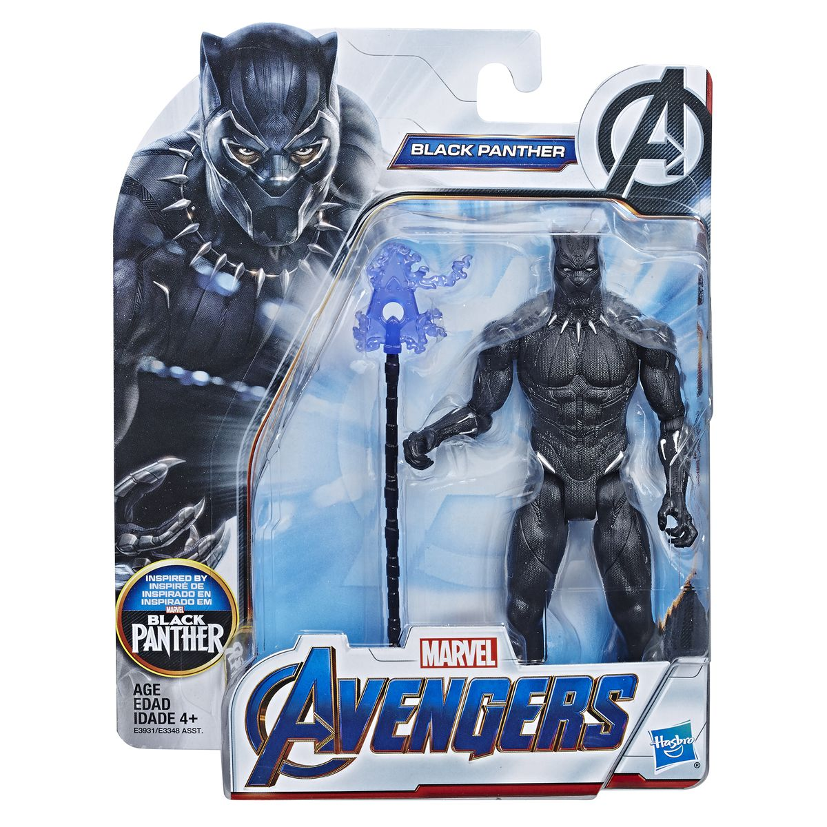 black panther avengers: endgame action figure