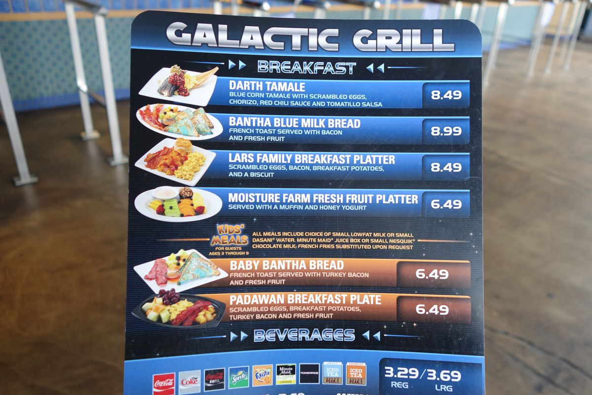 The breakfast menu [Photos: Carlye Wisel]